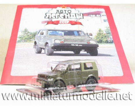 1:43 VAZ 2122 military with magazine #95