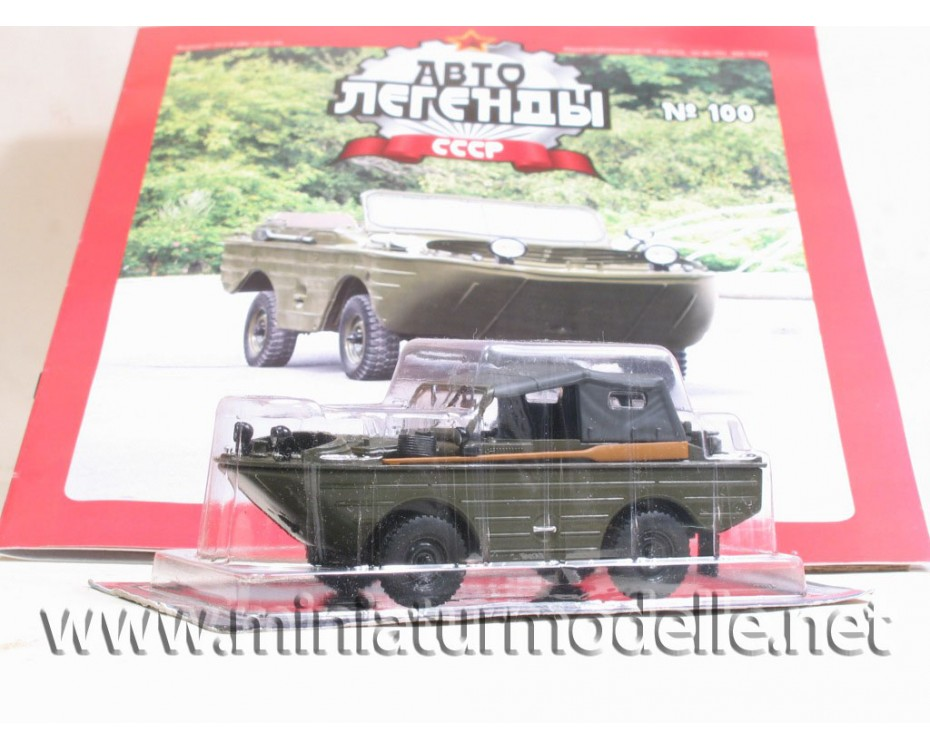 1:43 GAZ 46 amphibious military with magazine #100