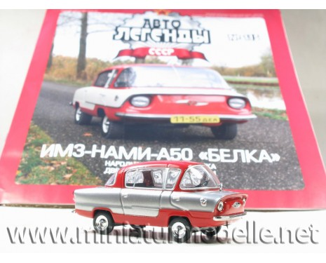 1:43 IMZ-NAMI-A50 Belka with magazine #90