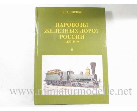 V. H. Tishchenko, Die Dampflokomotiven der Eisenbahnen Russlands 1837-1890 Teile 2, Aufl., 2008.- 272 Seiten, 455 Bilder/ Skizzen