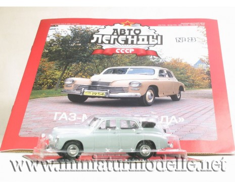 1:43 GAZ M20 Pobeda cabrio with magazine #87
