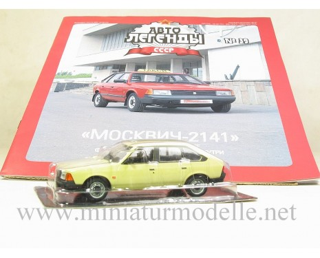 1:43 Moskvitch 2141 with magazine #39