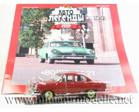 1:43 GAZ 21 Volga first release (star) with magazine #41