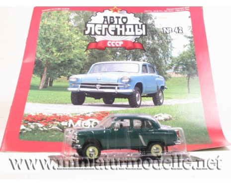 1:43 Moskvitch 410 4x4 magazine #42