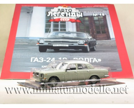1:43 GAZ 24 24-10 with magazine #48