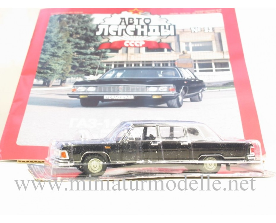 1:43 GAZ 14 Chaika with magazine #52