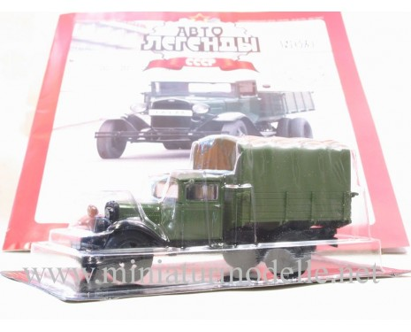 1:43 GAZ AA truck canvas top with magazine #58