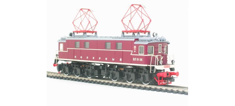 Eisenbahnmodelle