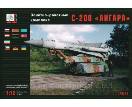 1:72 S 200 Angara SA-5 Gammon anti aircraft missile system, kit
