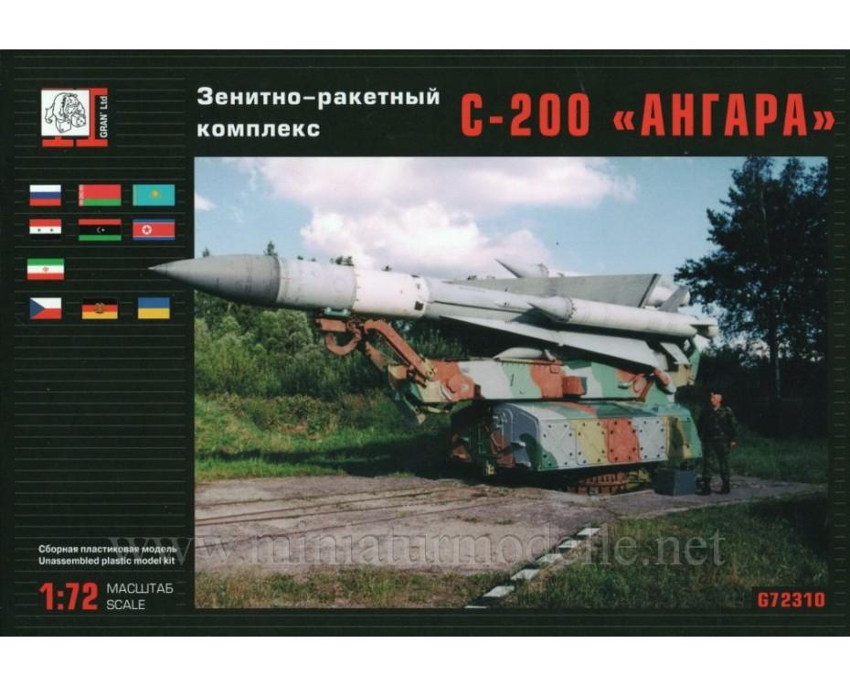 1:72 S 200 Angara SA-5 Gammon anti aircraft missile system, kit, G72310, Gran Ltd by www.miniaturmodelle.net