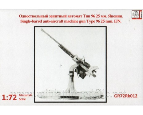 1:72 IJN Type 96 25mm single anti-aircraft gun, small batches kit