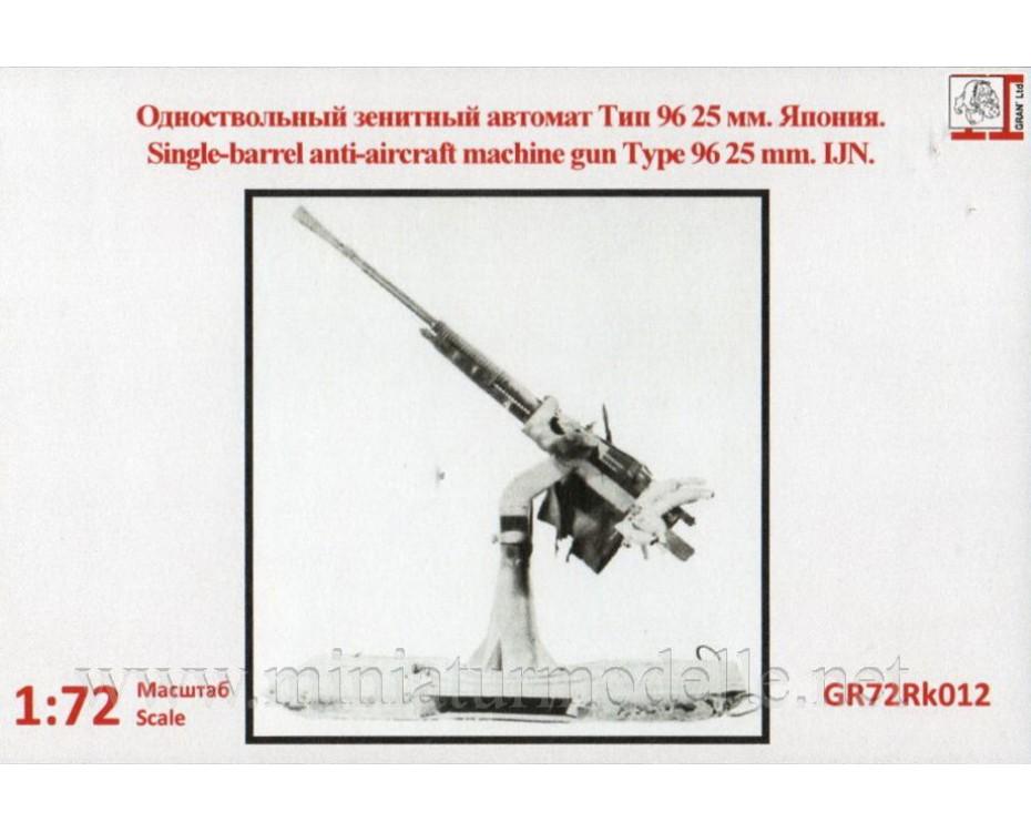1:72 IJN Type 96 25mm single anti-aircraft gun, small batches kit, GR72Rk012, Gran Ltd by www.miniaturmodelle.net