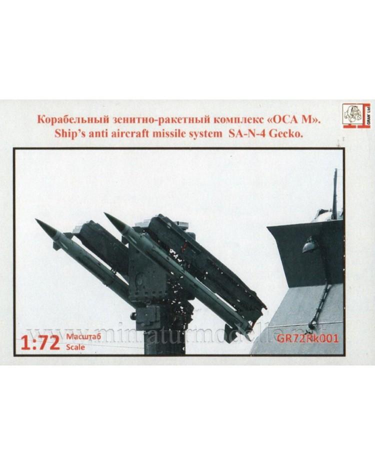1:72 SA-N-4 Gecko Ship's anti aircraft missile system, small batches kit