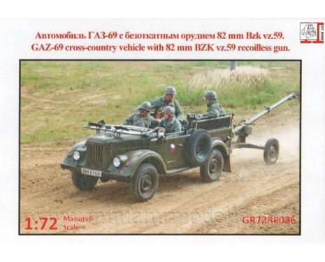 1:72 GAZ 69 light truck with BZK vz.59 recoilless gun military, kit