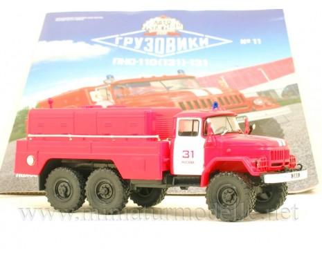 1:43 ZIL 131 Löschfahrzeuge PNS 110 FW Feuerwehr mit Zeitschrift #11