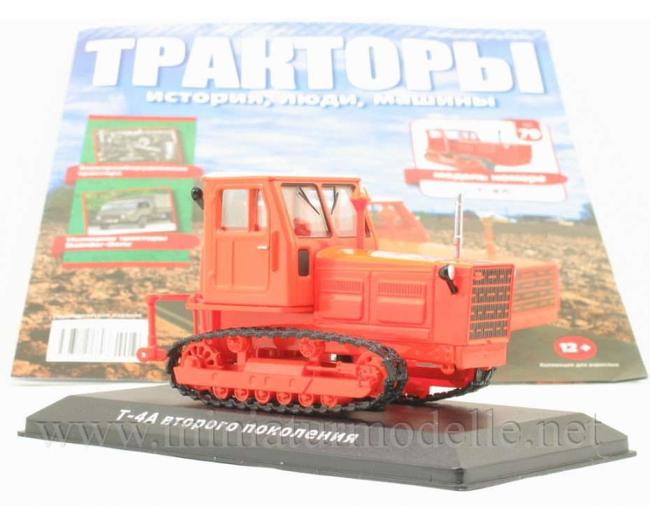 1:43 T 4 A second series crawler tractor with magazine #79