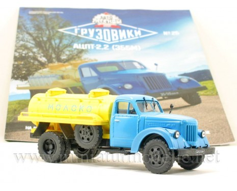 1:43 URAL-ZIS 355 M milk tanker ACPT 2,2 with magazine #25