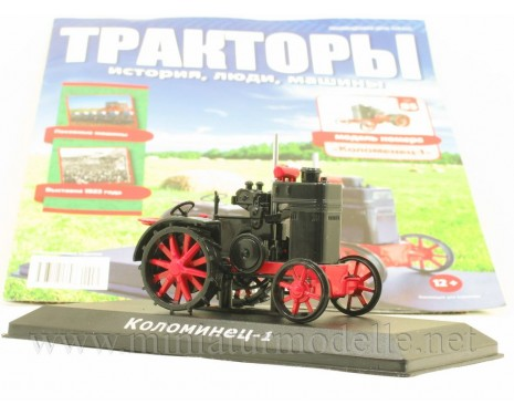 1:43 Kolomenets 1 tractor with magazine #85