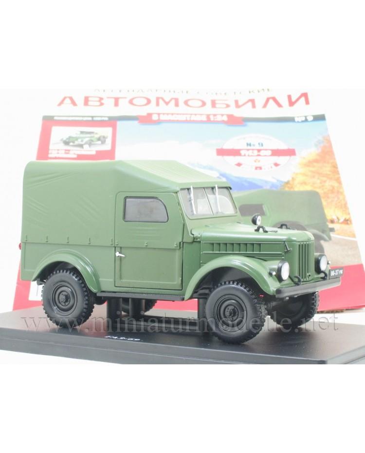 1:24 GAZ 69 Militär mit Zeitschrift #9