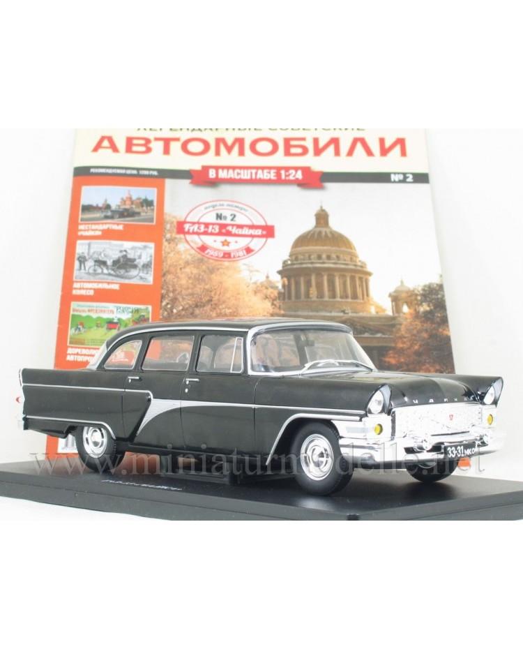 1:24 GAZ 13 Tschaika limousine mit Zeitschrift #2