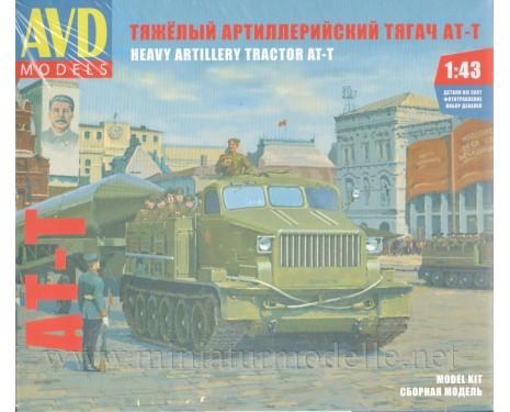 1:43 AT-T Artillerieschlepper Pritsche, Militär
