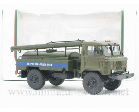 1:43 GAZ 66 Tankwagen AC 30, Militär