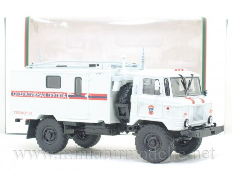 1:43 GAZ 66 transmitting station KShM R 142 N, EMERCOM
