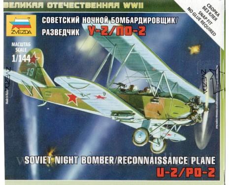 1:144 U-2 / Po-2 Soviet night bomber - reconnaissange plane, kit