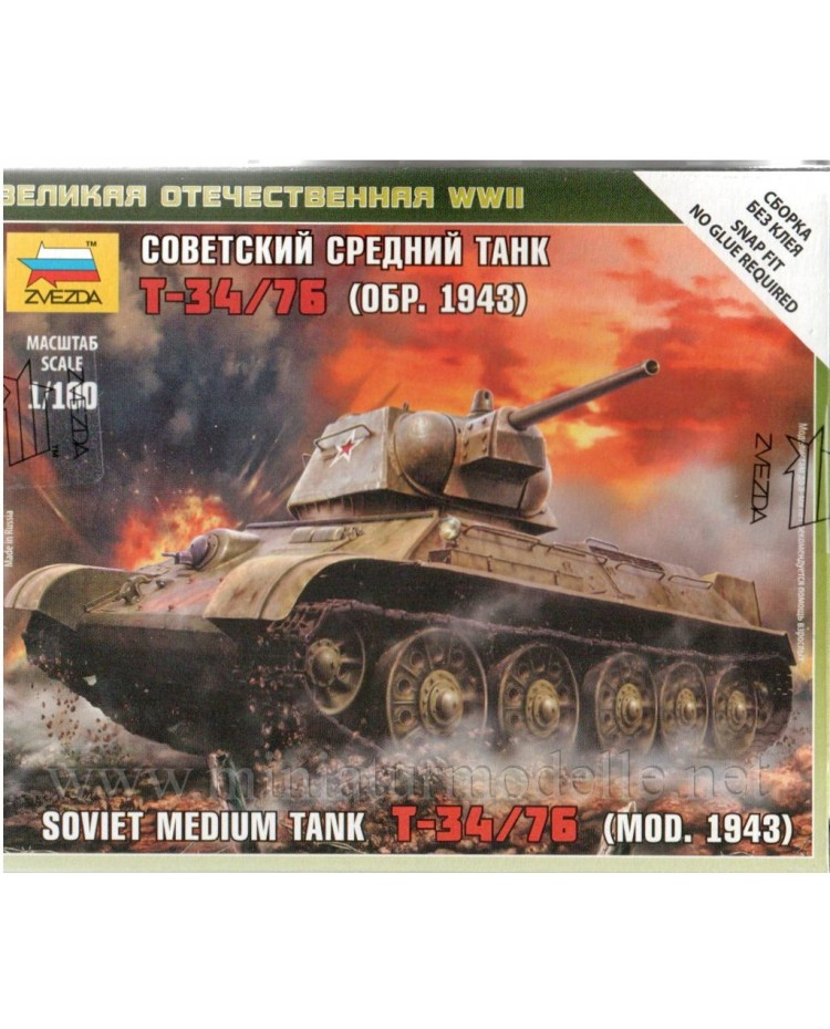 1:100 T 34/76 (Mod. 1943) sowjetischer mittlerer, Bausatz