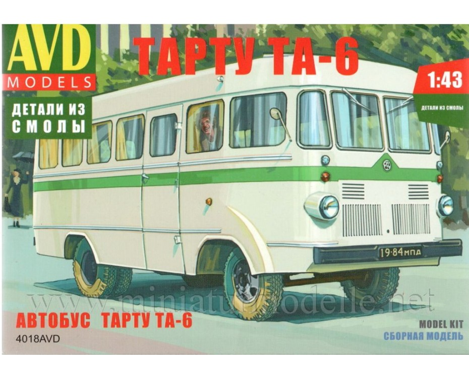1:43 Tartu TA 6 Bus, small batches kit