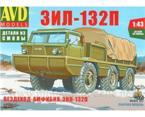 1:43 ZIL 132 P amphibious transport military, small batches kit