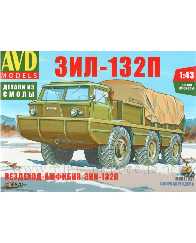 1:43 ZIL 132 P Amphibienfahrzeug, Militär, Kleinserien Bausatz