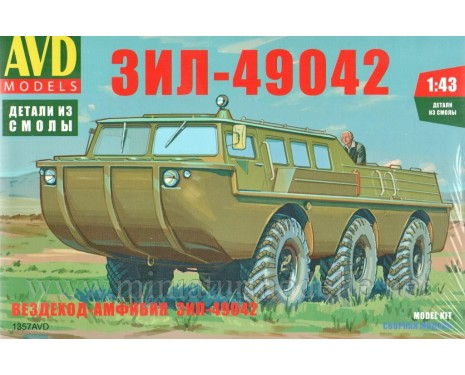 1:43 ZIL 49042 amphibious transport military, small batches kit