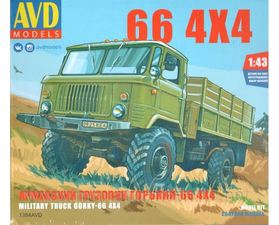 1:43 GAZ-66 Load platform, military, kit