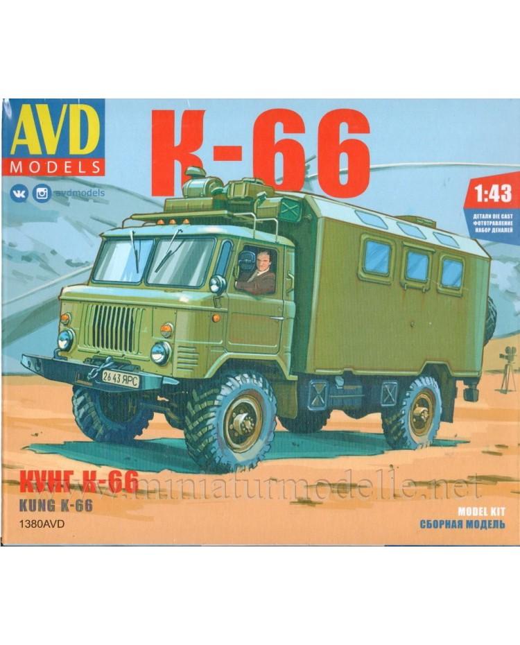 1:43 GAZ-66 box K-66, military, kit