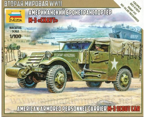 1:100 M 3 Scout car American armored personnel carrier