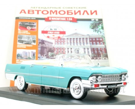 1:24 ZIL 111 D Cabrio with magazine #10