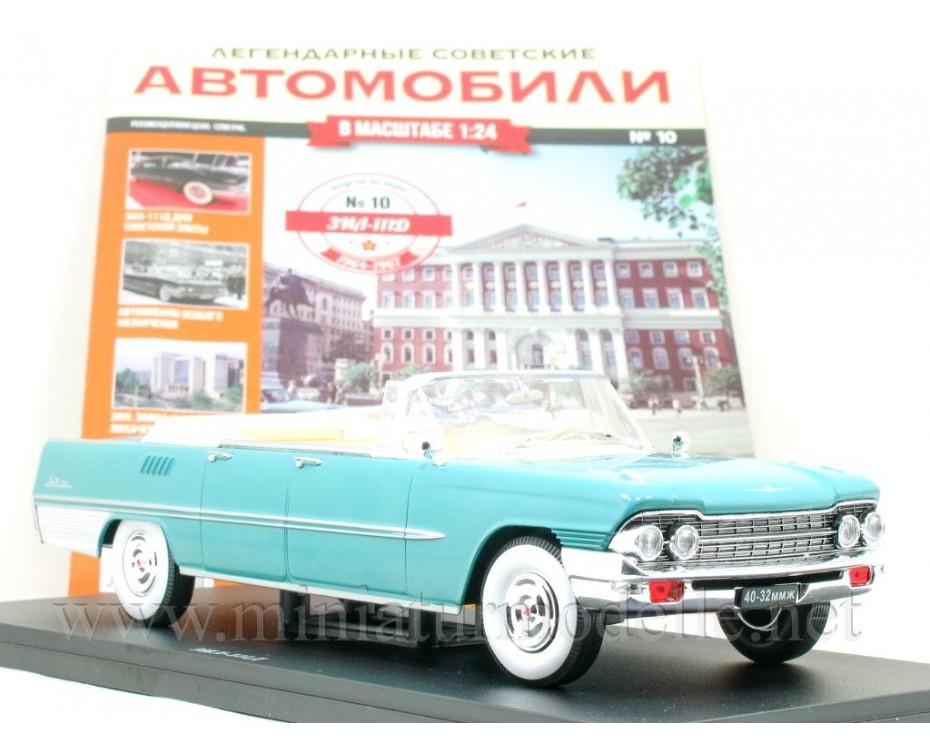 1:24 ZIL 111 D Cabrio mit Zeitschrift #10