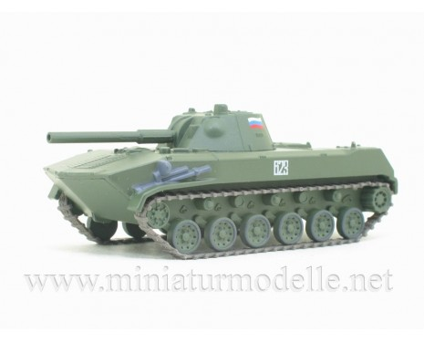 1:72 Self-propelled cannon 2S9 Nona-S, military with magazine #59