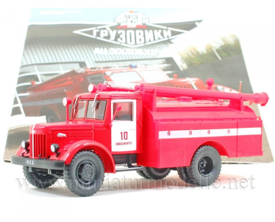 1:43 MAZ 205 Tankloeschfahrzeuge AC 30 CG A Feuerwehr mit Zeitschrift #28