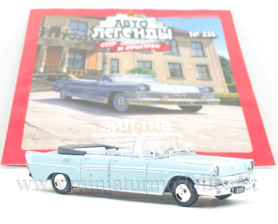 1:43 ZIL 111 V Cabrio with magazine #236