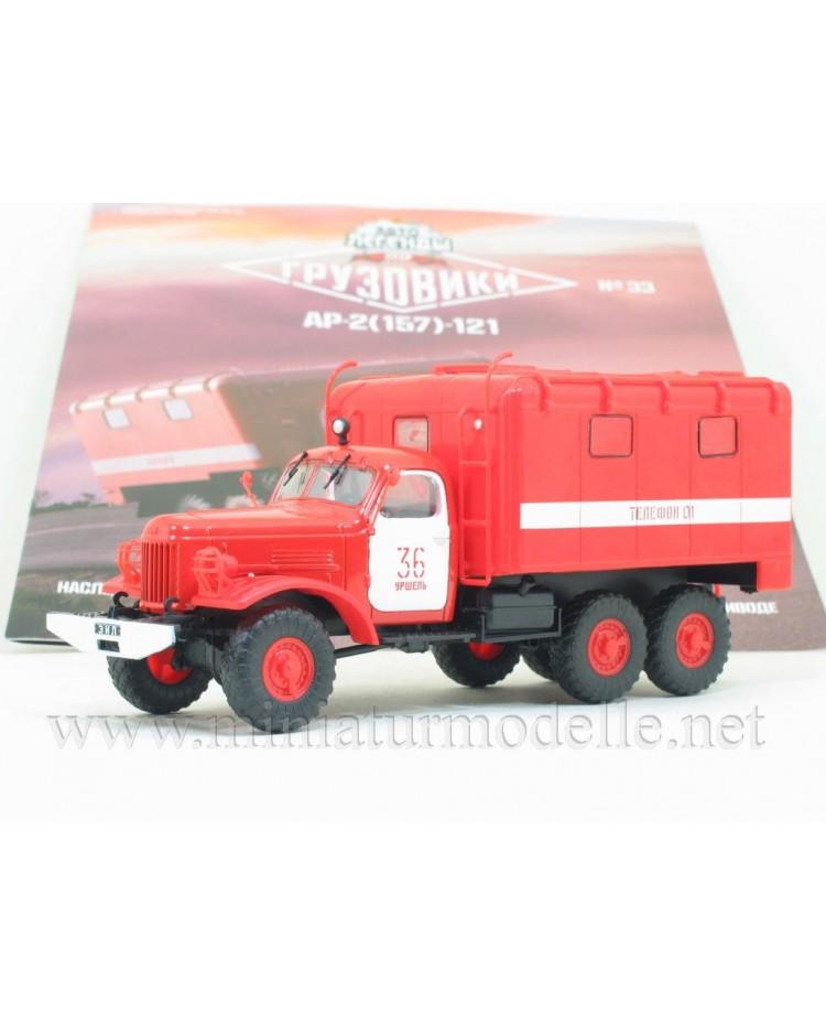 1:43 ZIL 157 AR 2 -121 Feuerwehr Schlauchwagen mit Zeitschrift #33
