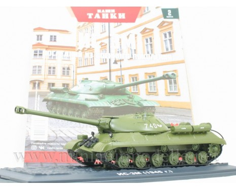1:43 IS 3M 1945 Soviet heavy Stalin Tank with magazine #2