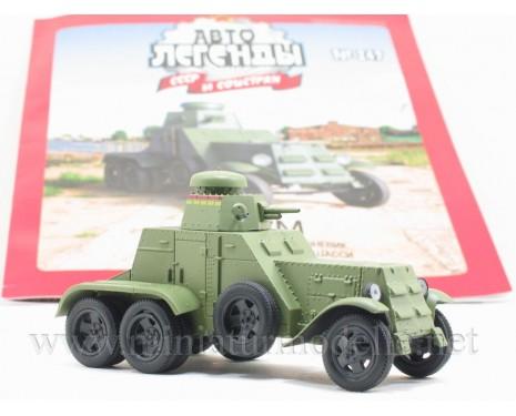 1:43 BA 27 M gepanzerte Fahrzeug mit Zeitschrift #247