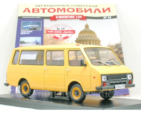 1:24 RAF 22038 Latvia microbus with magazine #24