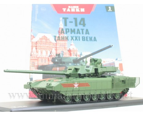 1:43 T-14 Armata main battle tank with magazine #3