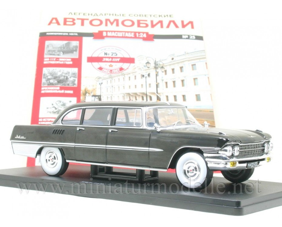 1:24 ZIL 111 G Limousine with magazine #25
