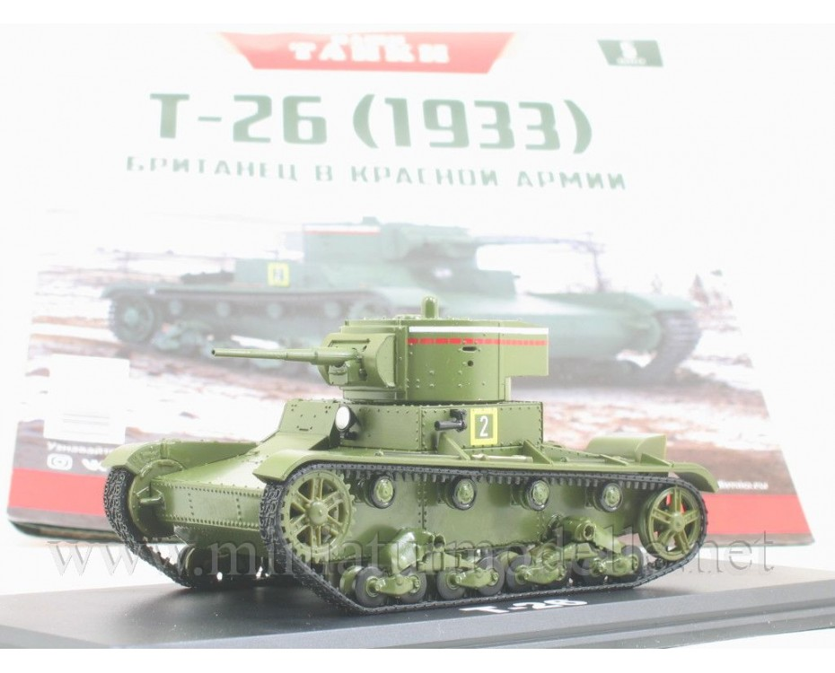 1:43 T 26 Soviet light infantry tank with magazine #5