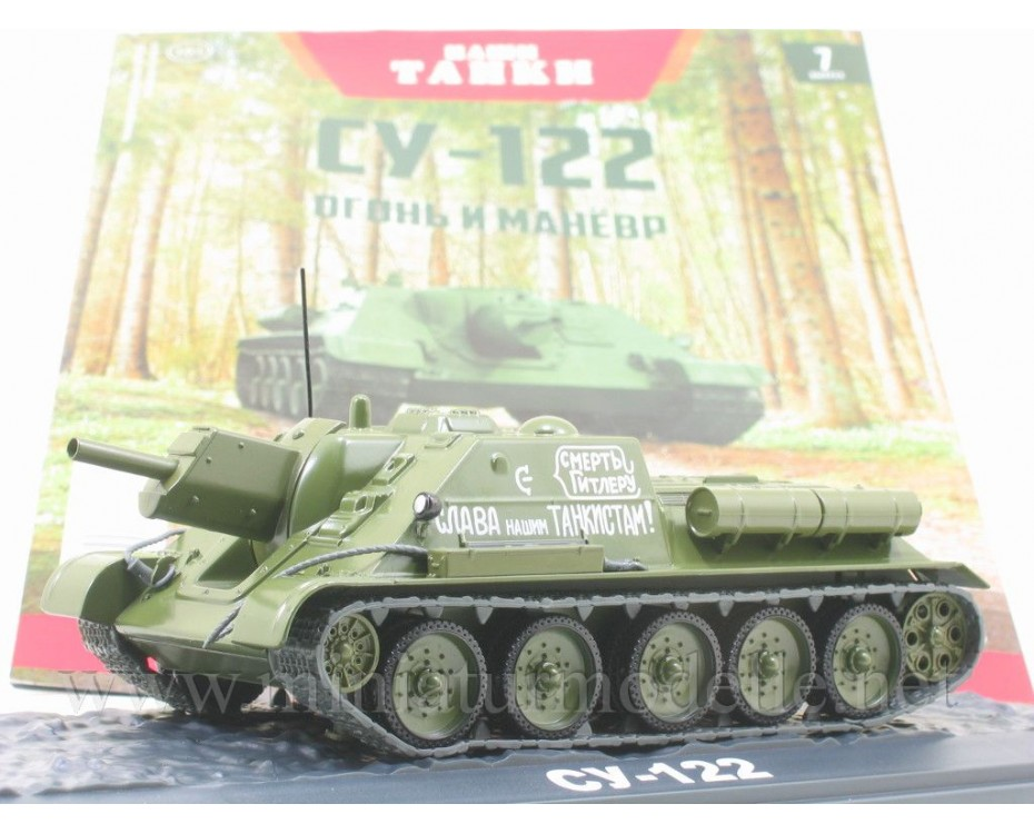 1:43 SU 122 Soviet self-propelled howitzer with magazine #7
