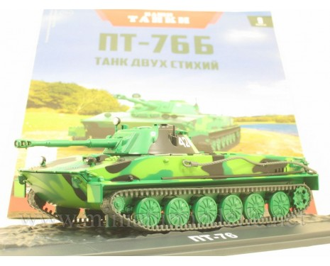1:43 PT-76B Soviet amphibious light tank with magazine #9